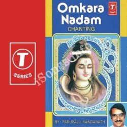 Omkara Nadam Songs Free Download (Omkara Nadam Movie Songs)