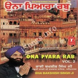 Ona Pyara Rab (Vol. 2) Songs Free Download (Ona Pyara Rab (Vol. 2) Movie Songs)