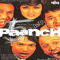 Paanch Songs Free Download (Paanch Movie Songs)