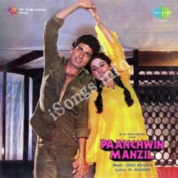 Paanchwin Manzil Songs Free Download (Paanchwin Manzil Movie Songs)
