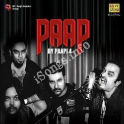 Paap By Paapi 4 Songs Free Download (Paap By Paapi 4 Movie Songs)
