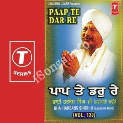 Paap Te Dar Re Vol 139 Songs Free Download (Paap Te Dar Re Vol 139 Movie Songs)