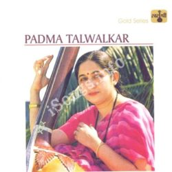 Padma Talwalkar Bihag Durga Khambaj Songs Free Download (Padma Talwalkar Bihag Durga Khambaj Movie Songs)