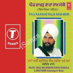Paij Raakho Raja Ram Meri Part 1 Songs Free Download (Paij Raakho Raja Ram Meri Part 1 Movie Songs)