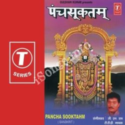 Pancha Sooktahm Non Stop Songs Free Download (Pancha Sooktahm Non Stop Movie Songs)