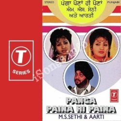 Panga Paina Hi Paina Songs Free Download (Panga Paina Hi Paina Movie Songs)