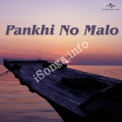 Pankhi No Malo OST Songs Free Download (Pankhi No Malo OST Movie Songs)