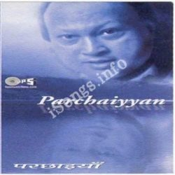 Parchaiyyan Songs Free Download (Parchaiyyan Movie Songs)