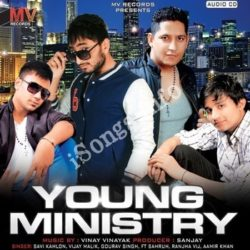 Young Ministry Songs Free Download (Young Ministry Movie Songs)